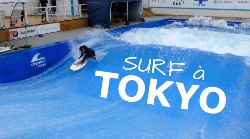 Surf à Tokyo
